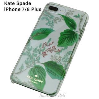 ケイトスペードニューヨーク(kate spade new york)のケイトスペード iPhone7/8 Plus ボタニカル柄×クリア(iPhoneケース)