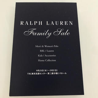ポロラルフローレン(POLO RALPH LAUREN)の速達発送 ラルフローレン ファミリーセール 東京(ショッピング)