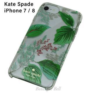 ケイトスペードニューヨーク(kate spade new york)のケイトスペード iPhone7/8 ボタニカル柄×クリア(iPhoneケース)