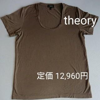 セオリー(theory)のtheory 半袖 Tシャツ クルーネック MADE IN JAPAN(Tシャツ(半袖/袖なし))