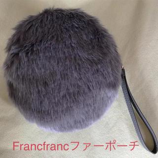 Francfranc - Francfrancファーポーチ