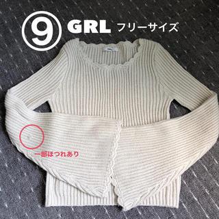 グレイル(GRL)のスカラップニット(ニット/セーター)
