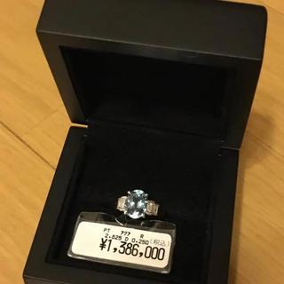 アクアマリン ダイヤモンド プラチナリング  指輪 希少(リング(指輪))