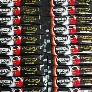 Nestle - インスタントコーヒー20本
