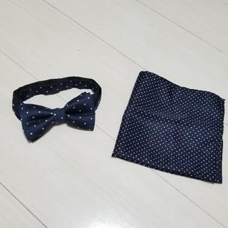H&M - 蝶ネクタイ&ポケットチーフ