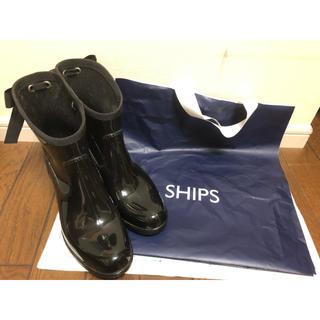 SHIPS - shipsのレインブーツ