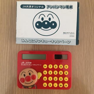 アンパンマン - アンパンマン 電卓
