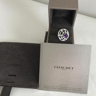 ショーメ(CHAUMET)の価格応相談!CHAUMET アトラップモア12(リング(指輪))