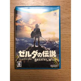 Wii U - ゼルダの伝説 ブレスオブザワイルド wiiu