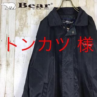 ベアー(Bear USA)のBEAR ベアー ナイロンジャケット ジップアップ リバーシブル ビッグロゴ(ナイロンジャケット)