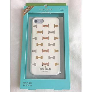 ケイトスペードニューヨーク(kate spade new york)のケイトスペード  iPhone ケース(iPhoneケース)
