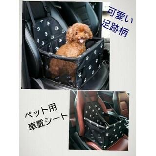 ペット用車載ドライブボックス  中小型犬・猫用ドライブシート