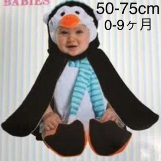 コストコ - ハロウィン ペンギン