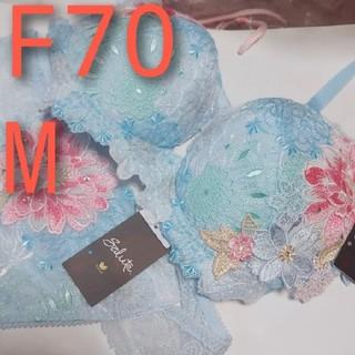 ワコール(Wacoal)の【F70 M】ワコール サルート 08 店舗限定 ブラジャー ショーツ(ブラ&ショーツセット)