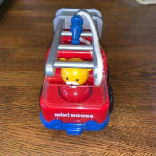 ミキハウス(mikihouse)のミキハウス 消防車 おもちゃ 美品(電車のおもちゃ/車)