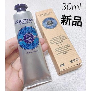 L'OCCITANE - ロクシタン LOCCITANE シア ハンドクリーム
