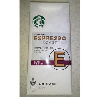 Starbucks Coffee - スターバックス エスプレッソロースト