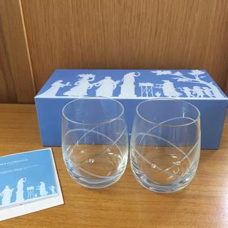 ウェッジウッド(WEDGWOOD)のウェッジウッド ペアグラス(グラス/カップ)