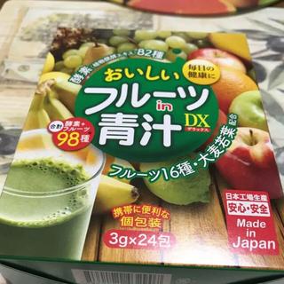 【フルーツ青汁】大人気!!おいしい フルーツ in 青汁 デラックス2箱(青汁/ケール加工食品)