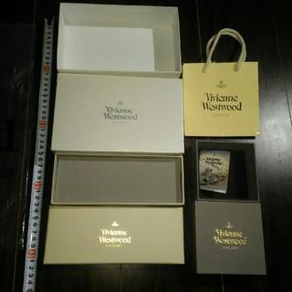 ヴィヴィアンウエストウッド(Vivienne Westwood)のvivienne westwood/ヴィヴィアンウエストウッド/箱4個/袋2個(その他)