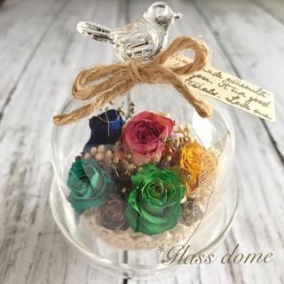 ガラスドームに、虹色のお花のケーキを閉じ込めて♪(ドライフラワー)