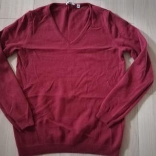 ユニクロカシミヤ V ネック セーター(ニット/セーター)