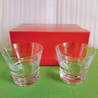バカラ(Baccarat)のBaccarat バカラ オールドファッションド ロックグラス 2個ペア 箱付(タンブラー)