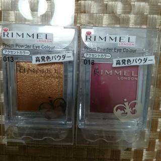 リンメル(RIMMEL)のリンメル プリズムパウダーアイカラー(アイシャドウ)