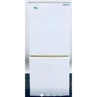 SHARP - ‼️処分セール‼️ 48番 SHARP✨ノンフロン冷凍冷蔵庫❄️SJ-14R-W
