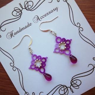 紫色ドロップピアス シルバー(ピアス)