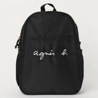 agnes b. - 新品タグ付き アニエスベー   agnesb  ロゴ  リュック