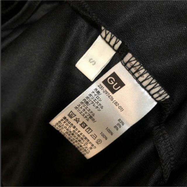 GU(ジーユー)の新品 未使用 GU オープンショルダー オフショルダー 黒 レース フリル レディースのトップス(シャツ/ブラウス(半袖/袖なし))の商品写真