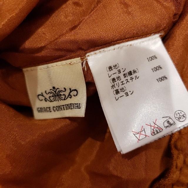 GRACE CONTINENTAL(グレースコンチネンタル)のグレースコンチネンタル 未使用 ノースリーブトップス サイズ36 レディースのトップス(シャツ/ブラウス(半袖/袖なし))の商品写真