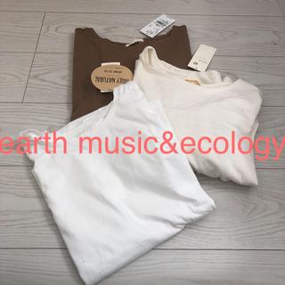 アースミュージックアンドエコロジー(earth music & ecology)のearth トップス3点セット(セット/コーデ)