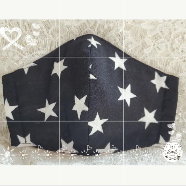超立体マスク人気100枚,No401ハンドメイド高学年立体マスク☆StarWorldの通販