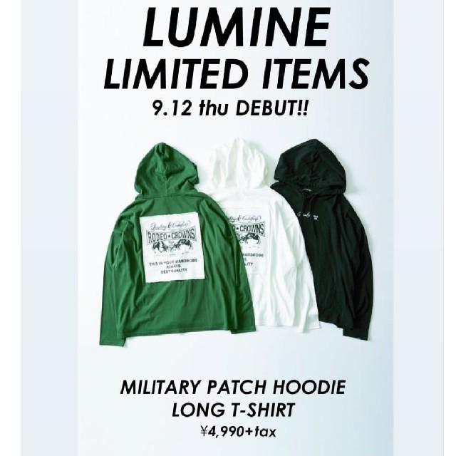 RODEO CROWNS WIDE BOWL(ロデオクラウンズワイドボウル)の新品未使用 グリーン レディースのトップス(Tシャツ(長袖/七分))の商品写真