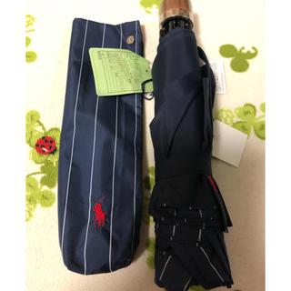 ポロラルフローレン(POLO RALPH LAUREN)の新品 ポロラルフローレン  折り畳み雨傘 メンズ(傘)