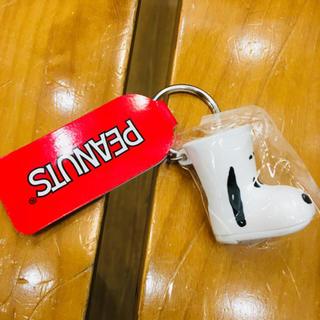 スヌーピー(SNOOPY)のスヌーピー   ブーツ型キーホルダー(キーホルダー)