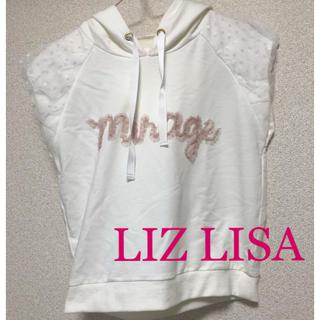 LIZ LISA - フード付きトップス