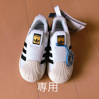 アディダス(adidas)のアディダス スーパースター SS360 スリッポン キッズ ベビー(スニーカー)