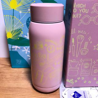 タリーズコーヒー(TULLY'S COFFEE)の☆新品未使用☆タリーズ タンブラー テフロン加工 スモーキーピンク(タンブラー)
