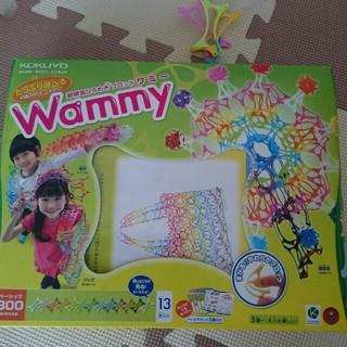 コクヨ(コクヨ)のwammy ワミー 300ピース(知育玩具)