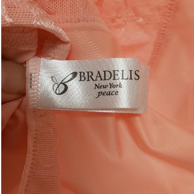 BRADELIS New York(ブラデリスニューヨーク)の【 もこさん専用】ブラデリスニューヨーク ブラキャミソール レディースの下着/アンダーウェア(ブラ)の商品写真