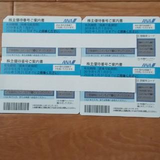 エーエヌエー(ゼンニッポンクウユ)(ANA(全日本空輸))のANA(全日空)株主優待券4枚(その他)