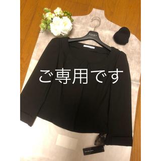 フォクシー(FOXEY)のFOXEY♡ 襟付き パフスリーブジャケット♡ (その他)
