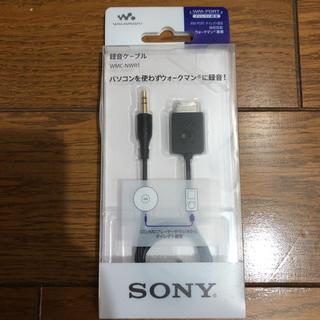 SONY - ウォークマンケーブル