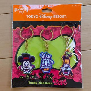 Disney - ディズニー  ハロウィン  キーホルダー3つ
