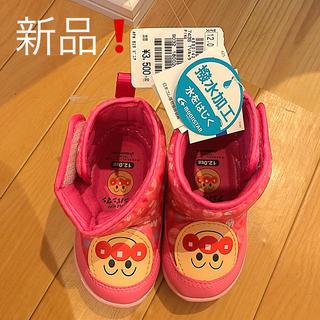 アンパンマン(アンパンマン)の新品タグ付❗️アンパンマン  撥水加工 ブーツ 12センチ ブーツ(ブーツ)