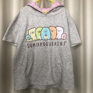 シマムラ(しまむら)のすみっコぐらし 半袖フード付きトップス(Tシャツ/カットソー)