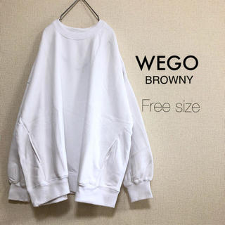 WEGO - WEGO⭐️新品⭐️ルーズスウェット ホワイト